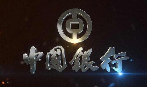 中国银行小额贷款