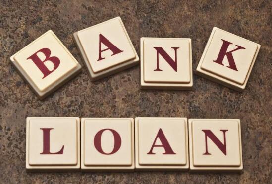 银行贷款条件
