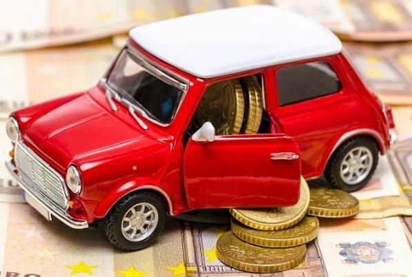 二手汽车贷款怎么办理