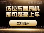 安信盈利驱动股票_安信盈利驱动股票(006819)